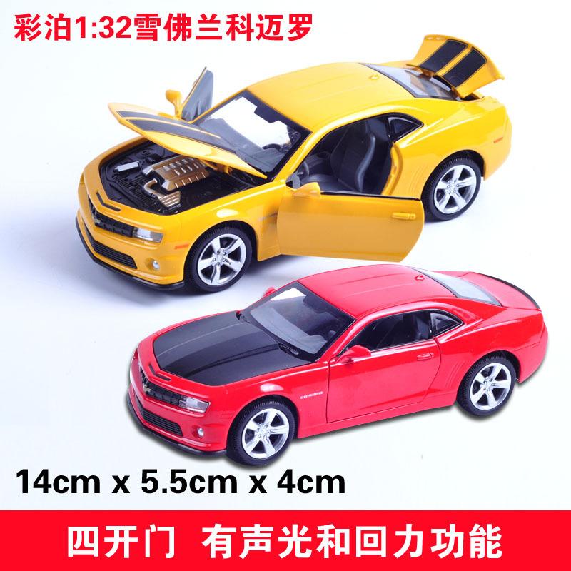 Alloy The Chevrolet camaro car acousto-optic boomerang models,birthday present,Children's toys(China (Mainland))