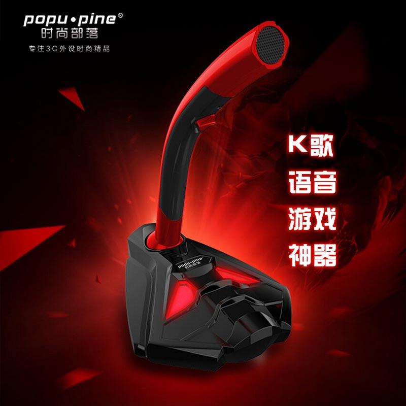 2015 Sale Microphones Microfone Sem Fio Popu Pine K1 360 Degrees Notebook Computer Microphone Capacitance Special Speech K Usb (China (Mainland))
