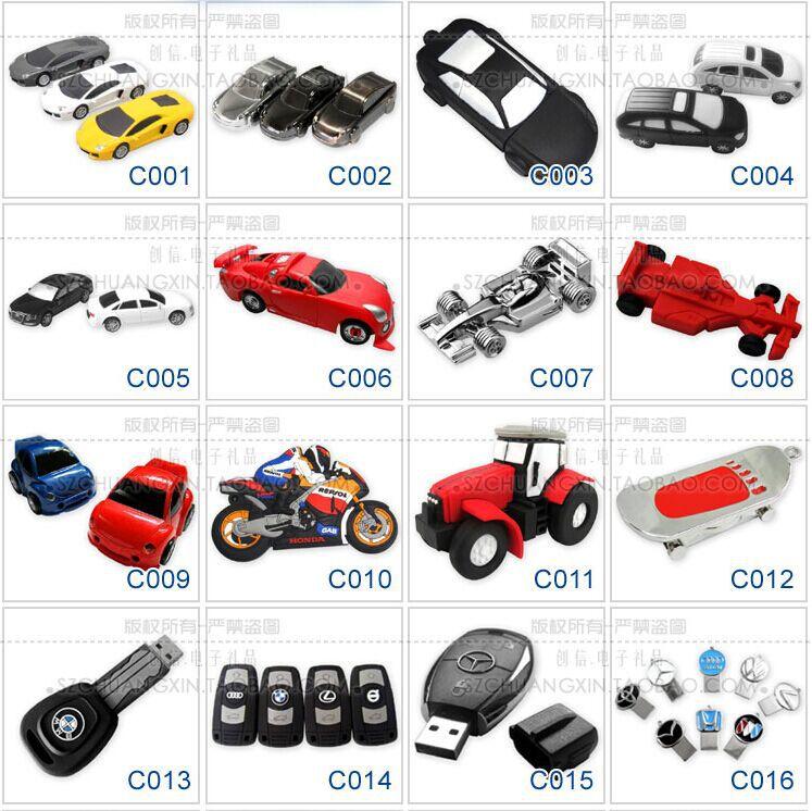 24 styles car series model usb flash drive car keys pendrive 8gb 16gb 32gb memory stick pen drive USB 2.0 thumb drive wholesale(China (Mainland))