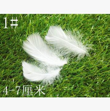 Pure white 1# small natural chicken wing feather 4-7cm 100pcs/pack Mask jewellery/clothing/shoes/hat accessories Free shipping(China (Mainland))