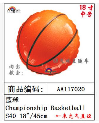 Football, volleyball Basketball frame motion aluminium film the balloon(China (Mainland))