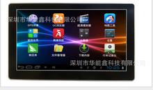7″ Capacitive Screen Android 4.4.2 Vehicle GPS Navigation Truck Car GPS Navigator Table PC Car Radar Detector,Car DVR,Free Map