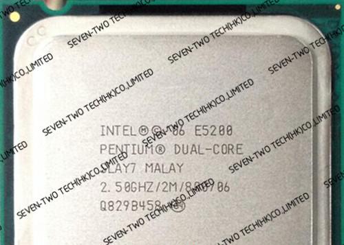 FREE SHIPPING NEW CPU CHIPS E5200 CPU 2.5GHZ(China (Mainland))