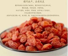 Wholesale Free Shipping New 2015 Premium Ningxia Gongguo Goji Berry Organic NingXia Medlar Wolfberry King 500g
