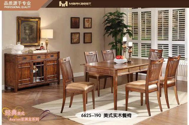 Online kopen wholesale antieke eikenhouten eettafel uit china antieke eikenhouten eettafel - Eettafel en houten eetkamer ...