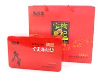 Medlar 500G Dried Goji berry Herbs for sex For Weight Loss goji berries herbal Tea green