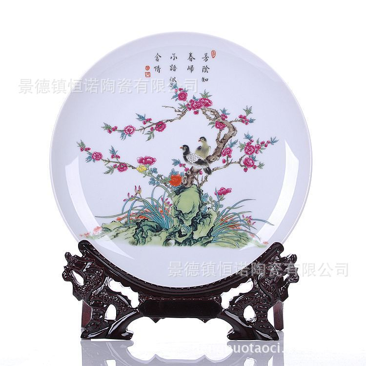 Jingdezhen porcelain commemorative plate decorative ceramic disc tray Award Modern furniture crafts ornaments(China (Mainland))