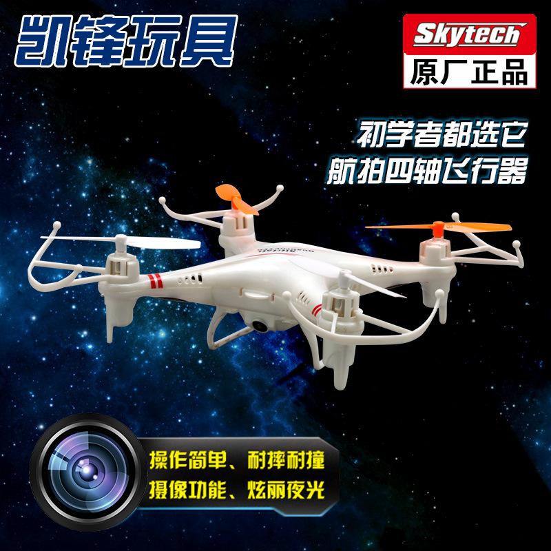 2015 Rc Airplanes Rc Airplane Electric Kai Feng Genuine M62 Aerial 2.4g Remote Control Airplane Mini- Axis Gyro Ufo S(China (Mainland))