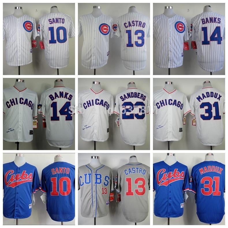 Фото Throwback 10 14 23 Sandberg 13 31 Maddux Chicago Cubs 35 throwback