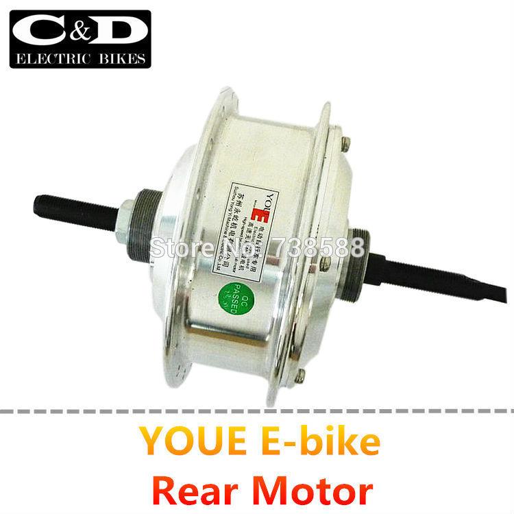 Мотор для электровелосипеда 36 48V 250W e YOUE