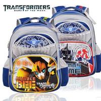 Школьный рюкзак JustCool