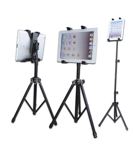 New ipega Adjustable Foldable Tripod Stand Bracket Cradle Mount For iPad 2 3 4 MINI Retina AIR Tablet(China (Mainland))