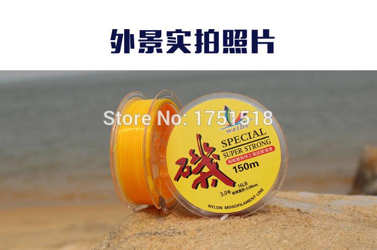 5pcs/lot 150MHigh quality wear and semi floating fishing line Road sub-line fishing line Angeles,Imported raw silk ,fishing tool(China (Mainland))