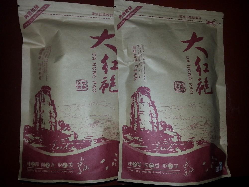 Top Grade 250g Chinese oolong tea, Big Red Robe Oolong Tea Healthy Care chinese oolong tea weight loss Free Shipping(China (Mainland))