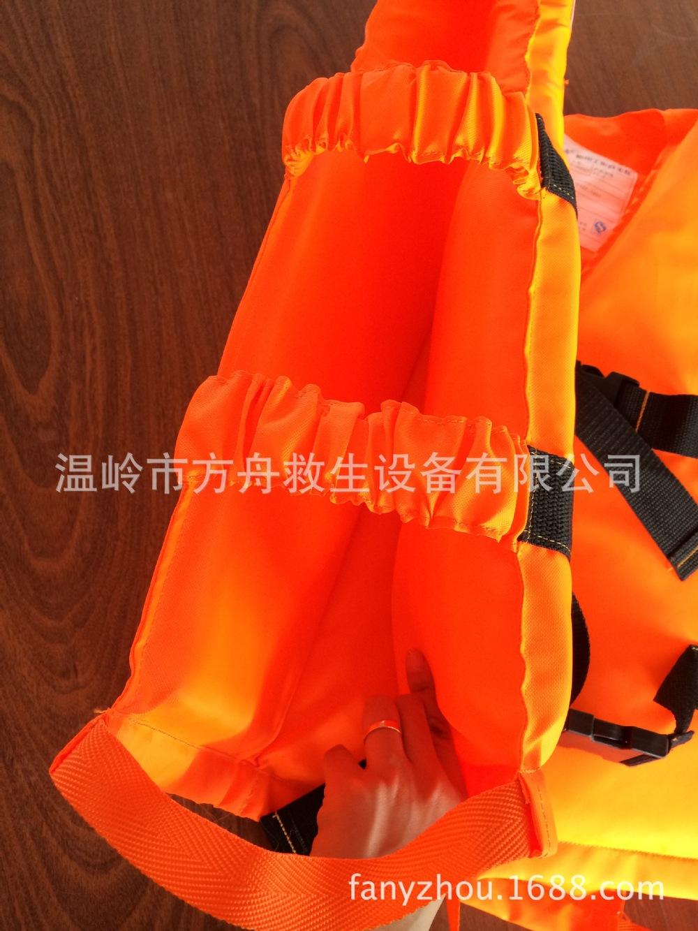Marine survival suit vest orange lifejackets work with waist elastic tether whistle Ark(China (Mainland))