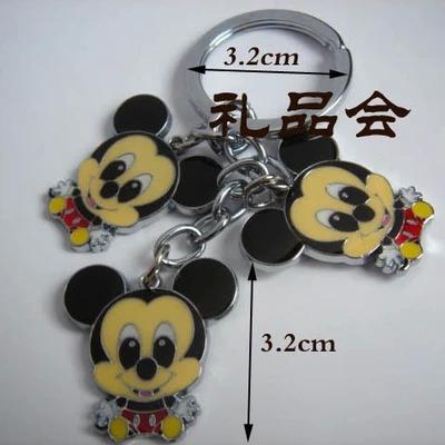 cartoon keychain high quality llavero cute key ring for boys creative gift novelty items free shipping wholesale(China (Mainland))