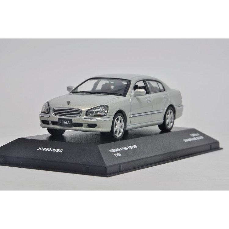 1:43 Jcollection Cima 450 VIP 2005 Nissan CIMA Auto Model(China (Mainland))