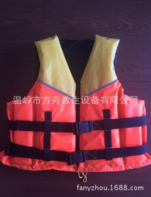 Ark manufacturers rafting life jackets, swimming jackets, foam lifejacket(China (Mainland))