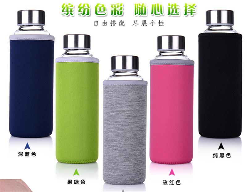 Бутылка для воды Others Infuser /capictiy 550 HG-257 бутылка для воды others 2015 400