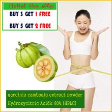 Buy 3 get 1 Free shipping 500mg*60caps garcinia cambogia HCA natural pure weight loss fat burn 2000mg Daily