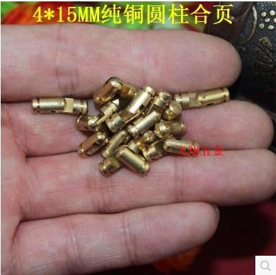 50pcs/lot 4*15mm Cylindrical hinge Gift hinge support Cylindrical Wooden box hinge Small hinge copper Wholesale(China (Mainland))