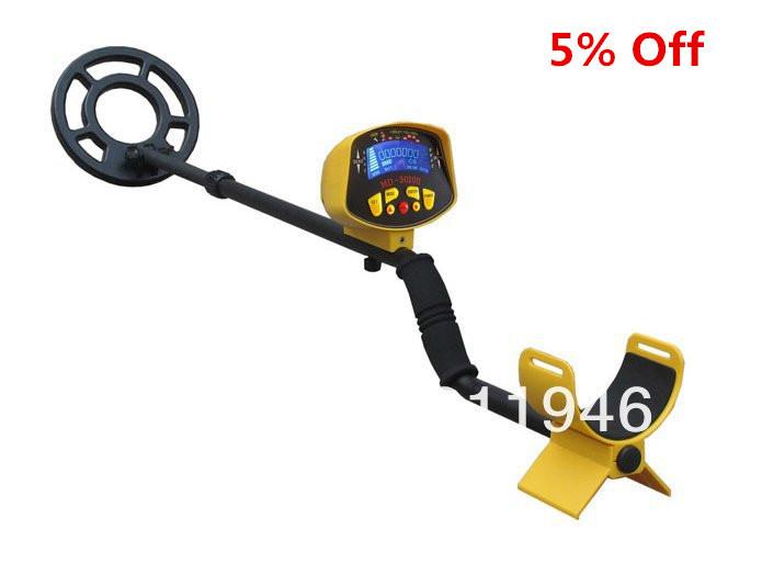 Best ! hot selling dropshipping Free Shipping by EMS MD-3010II Metal Detector Gold Digger Treasure Hunter(China (Mainland))