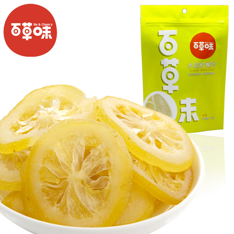 Snacks dried fruit candours crystal dried lemon 65gX2