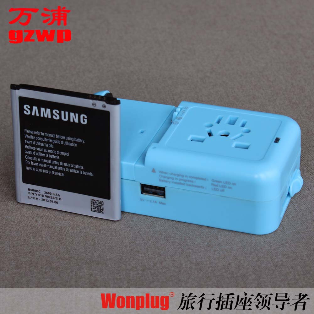 Custom Christmas gifts New Year's day business combination suit electronic gifts factory direct selling USB travel adapter(China (Mainland))