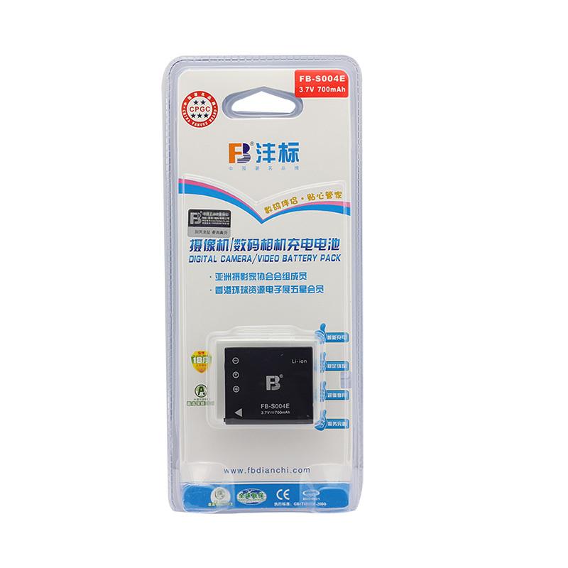 CGA S004E S004 Rechargeable Li-ion Battery Pack for Panasonic lumix DMC-FX2/FX7/FX7A/FX7EBS/FX7EG-A/FX7S/FX7PP Digital Camera(China (Mainland))