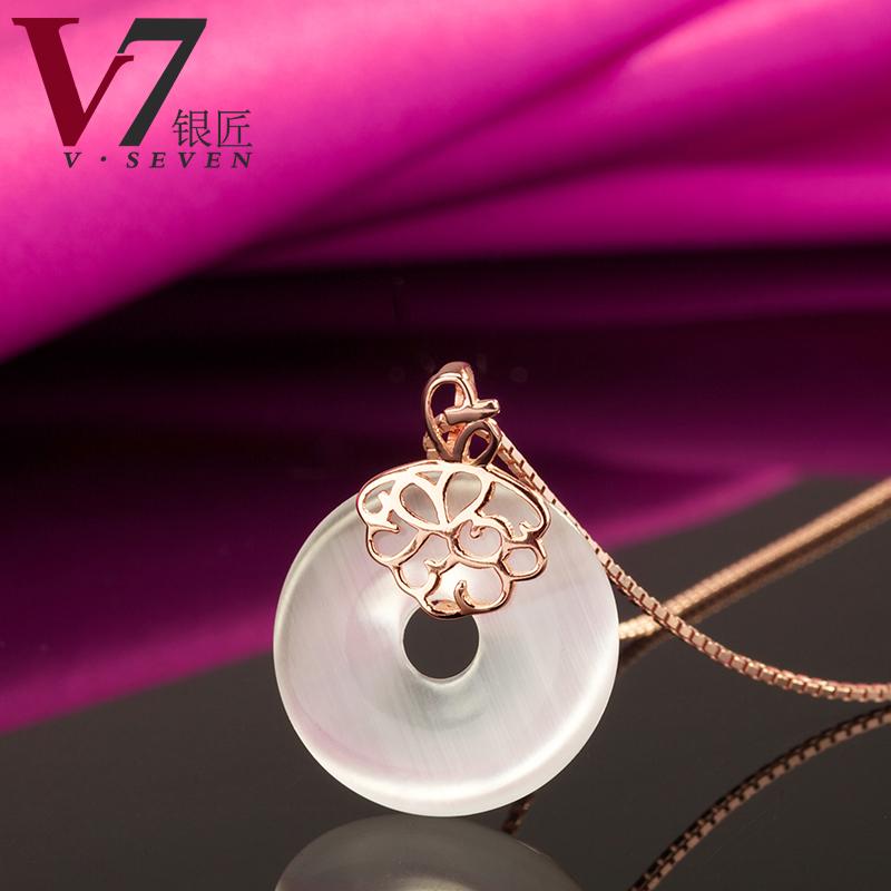 Jewelry Codes 925 Jewelry Box Chain Codes