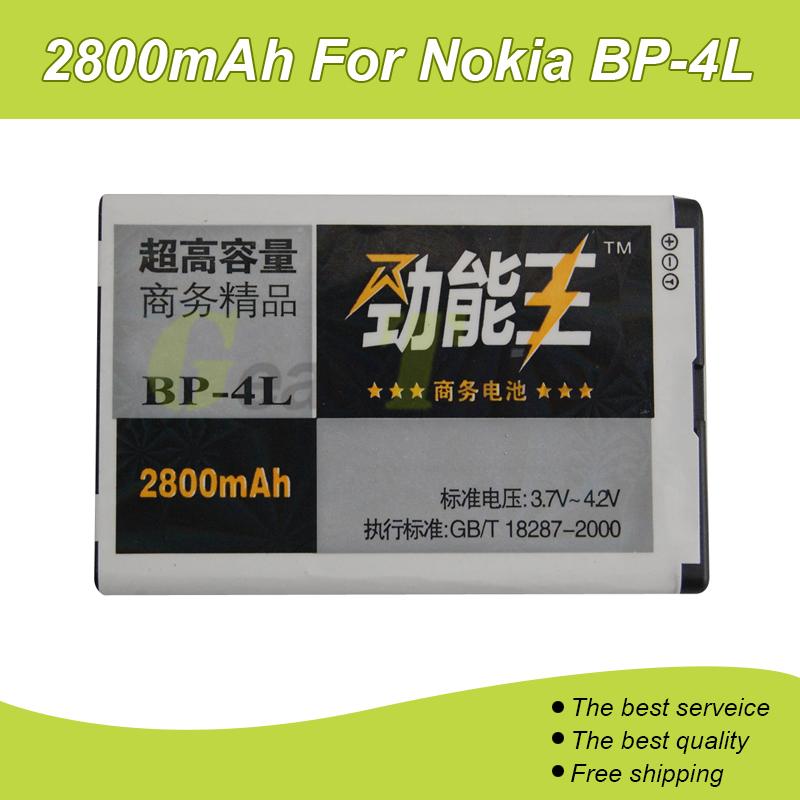 JNW 2800mAh Business Phone Battery BP-4L For Nokia E63 / E61I / E90 / E71 / 6650F / N97 / E95 Factory Price(China (Mainland))