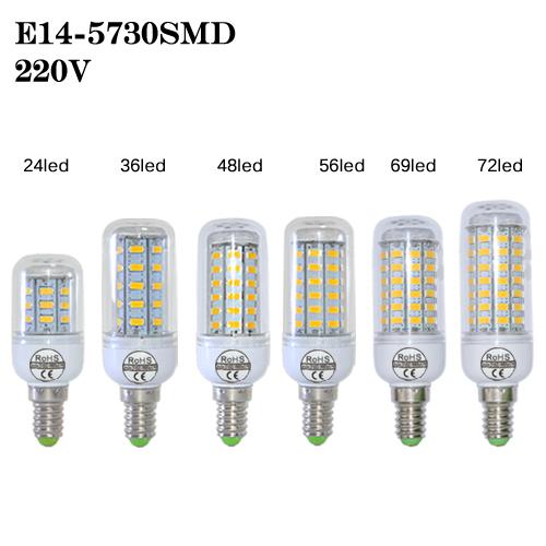 Светодиодная лампа Oem corn lamps AC220V 3W 5W 7W 12W 15W 18W 20W 25 E14 5730 24/36/48/56/69/72LEDs lole капри lsw1349 lively capris xs blue corn