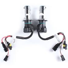 2 PCS salut / Lo Hid Xenon lampes ampoule 6000 K 35 W lampe au xénon ampoules gros livraison gratuite(China (Mainland))