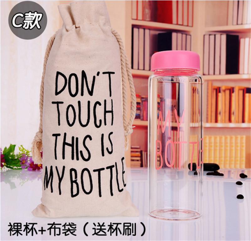 Бутылка для воды Others 500 Fational 4 HG-257 бутылка для воды others 2015 400