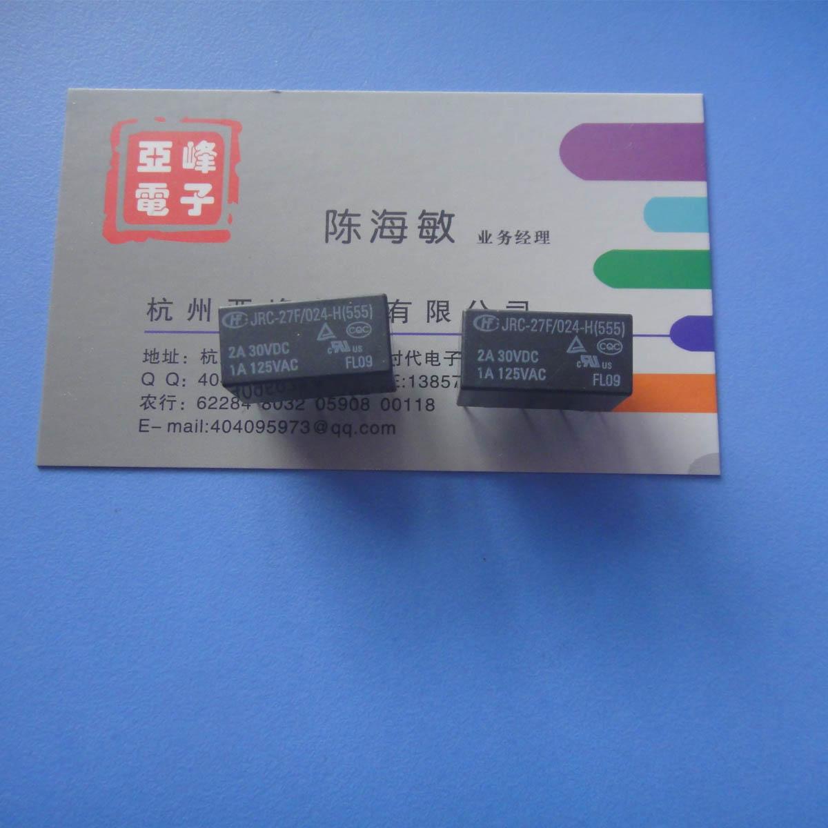 JRC-27F-024-H 81A125VAC 150MW(China (Mainland))
