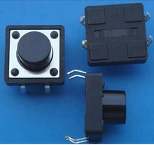 Free shipping 10PCS DIP 12X12X7 Tactile Tact Push Button Micro Switch Momentary 12*12*7MM good quality30626