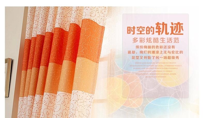 Product customization floating curtain fabric bedroom modern minimalist IKEA study landing screens fringe small fresh(China (Mainland))