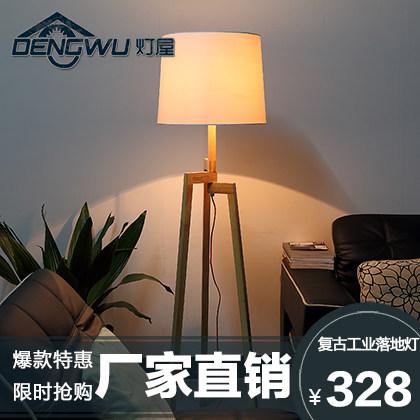 Aliexpress.com : 신뢰할수 있는 램프 코드 공급업체fang household shop ...