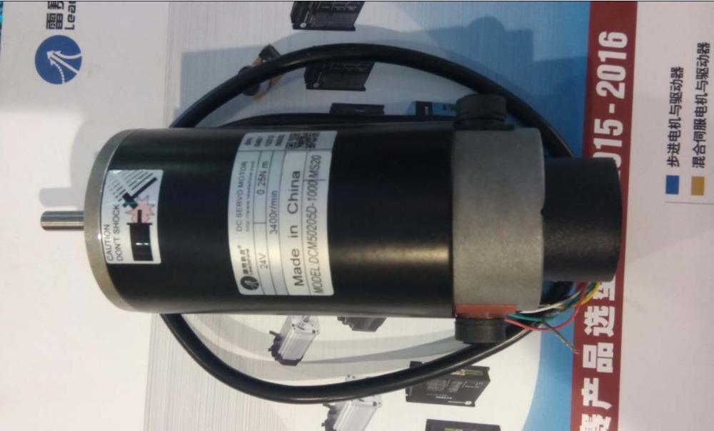 New Leadshine DC servo Brush motors DCM50205D-1000 work 24-48VDC output 0.25 to 1.56NM work with drive DCS810 Brush servo motor(China (Mainland))