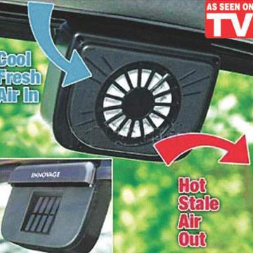 Отопление и Вентиляторы в авто Firelion