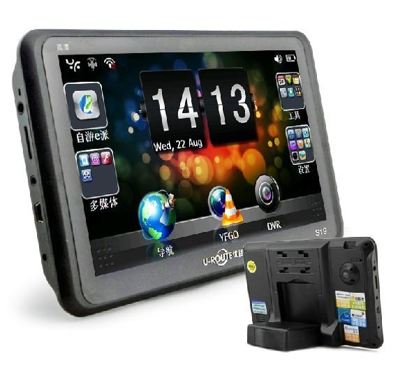 "7"" Capacitive Screen WinCE 6.0 GPS Navigation Truck Car GPS Navigator Built-in4G+8G+16G Car Radar Detector,Car DVR,Free Map(China (Mainland))"