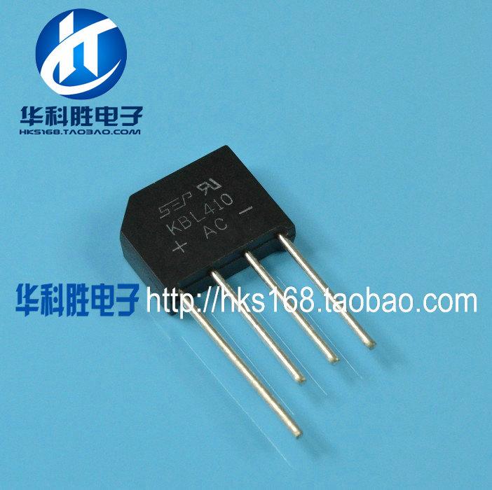 100PCS / LOT KBL410 bridge rectifier 4A / 1000V LCD Monitor Accessories(China (Mainland))