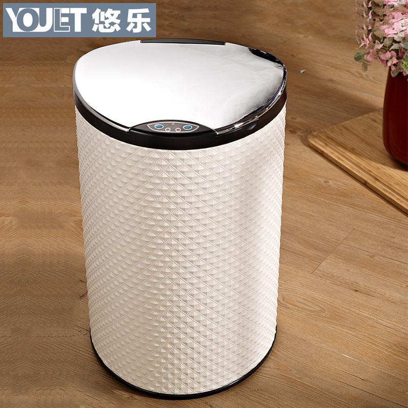 Germany YOULET intelligent electric induction stylish living room kitchen bathroom trash upscale leather storage(China (Mainland))