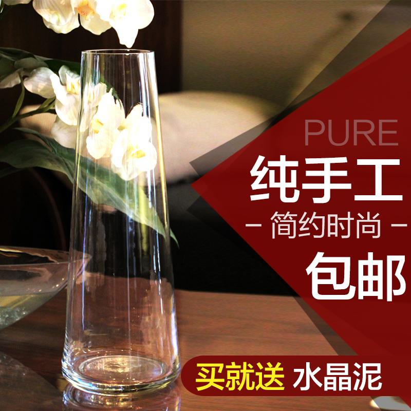 온라인 구매 도매 꽃꽂이 유리 화병 중국에서 꽃꽂이 유리 화병 ...