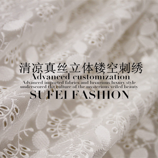"""Silk lace high fashion fabric embroidered lace 3d fabric mesh lace new design for lady dress interior room designing 39""""/W(China (Mainland))"""