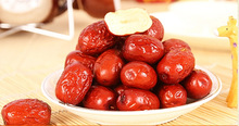 250g Chinese jujube merah big red dates dried fruit poppiesears premium tanggal merah free shipping
