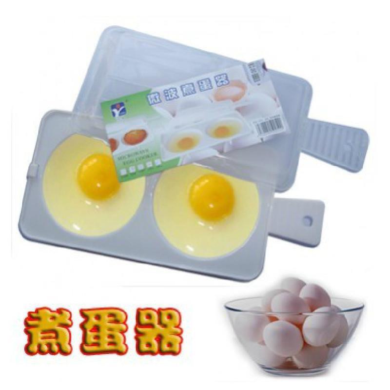 Яйцеварка 001 eggmaster PP 23 * 9,7 яйцеварки first яйцеварка