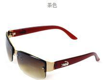 fashion sunglasses women and men sunglasses goggle sun glass anti-uv 400 vintage sunglasses for wholesale freeshipping(China (Mainland))