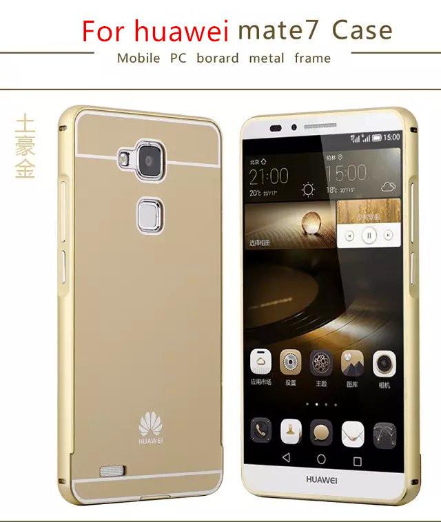 купить Чехол для для мобильных телефонов BH Huawei Ascend Mate 7 недорого