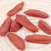 500g goji berry Chinese wolfberry medlar bags in the herbal tea Health tea goji berries Gouqi